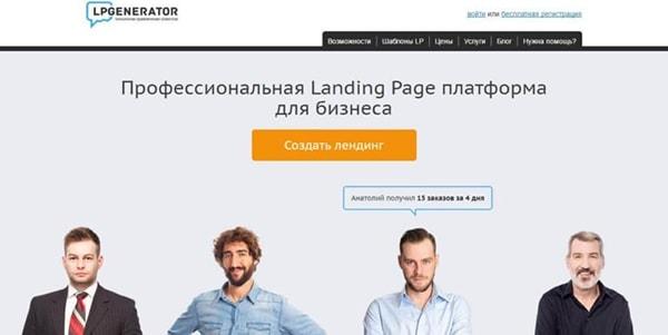 Как создать сайт самостоятельно, бесплатно и быстро – пошаговая инструкция. Конструкторы и бесплатные CMS