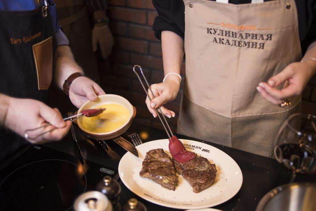 Goodman - кулинарная академия