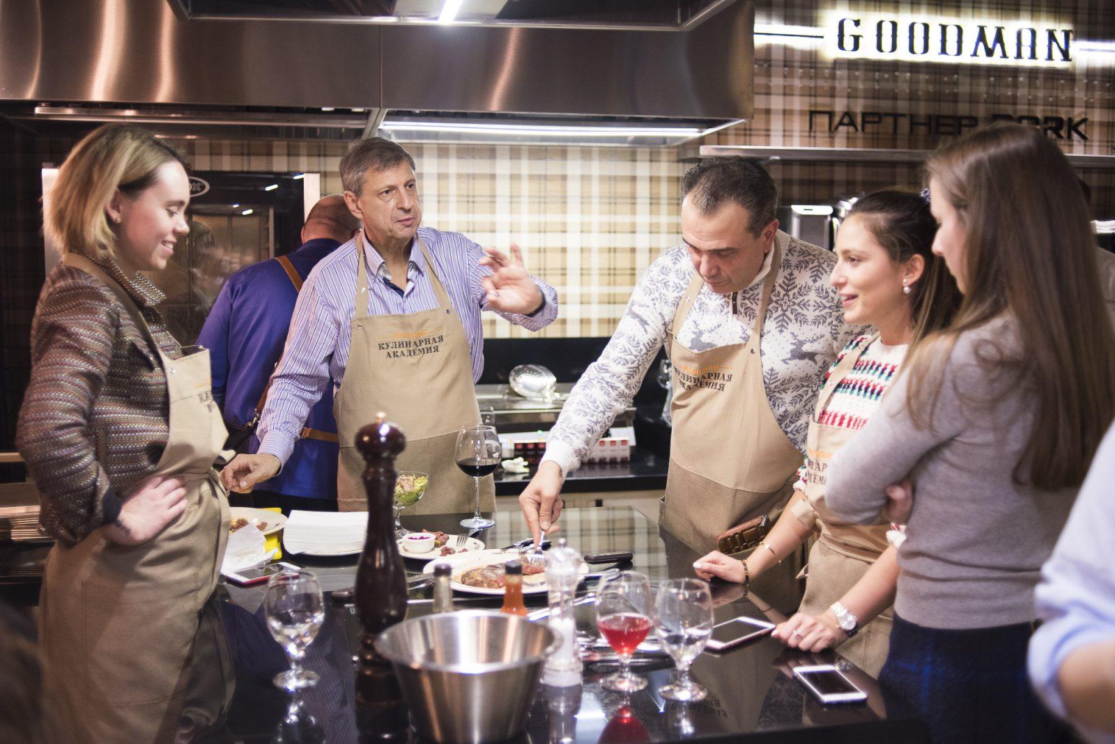 Открываем кулинарную академию
