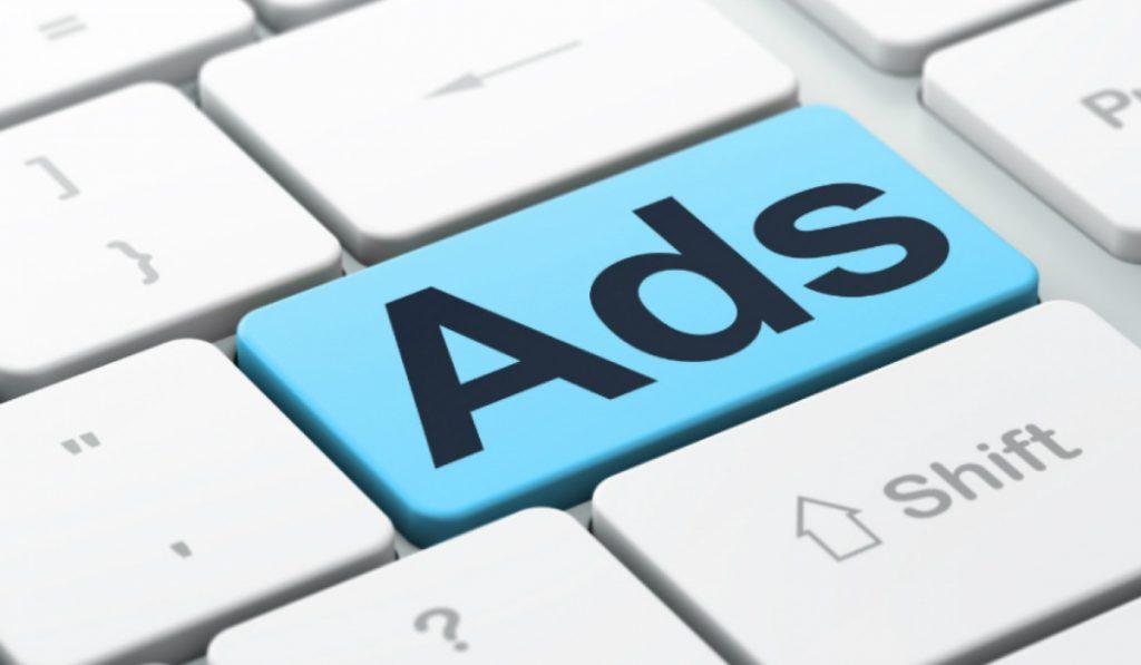 Что такое интернет-реклама