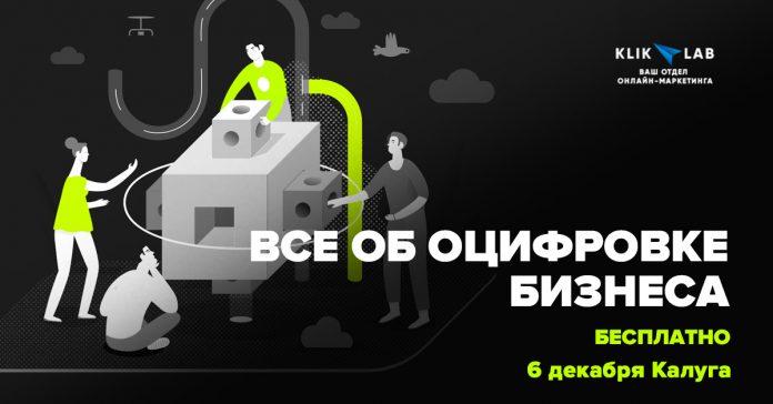 бизнес-день Белая пятница продаж