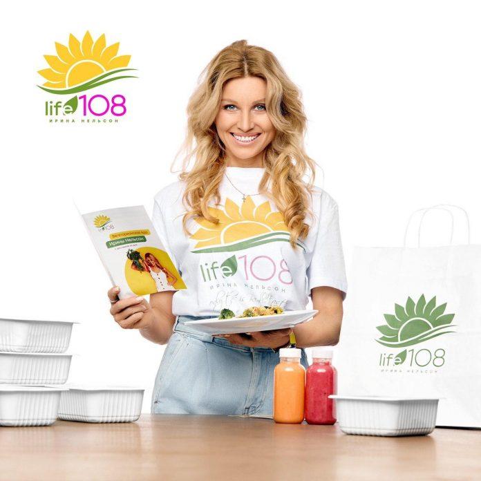 Подборка книг про вегетарианское питание от Ирины Нельсон